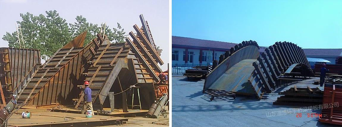 异形模板——天津十八局京山桥边拱柱模公司内组拼1.jpg